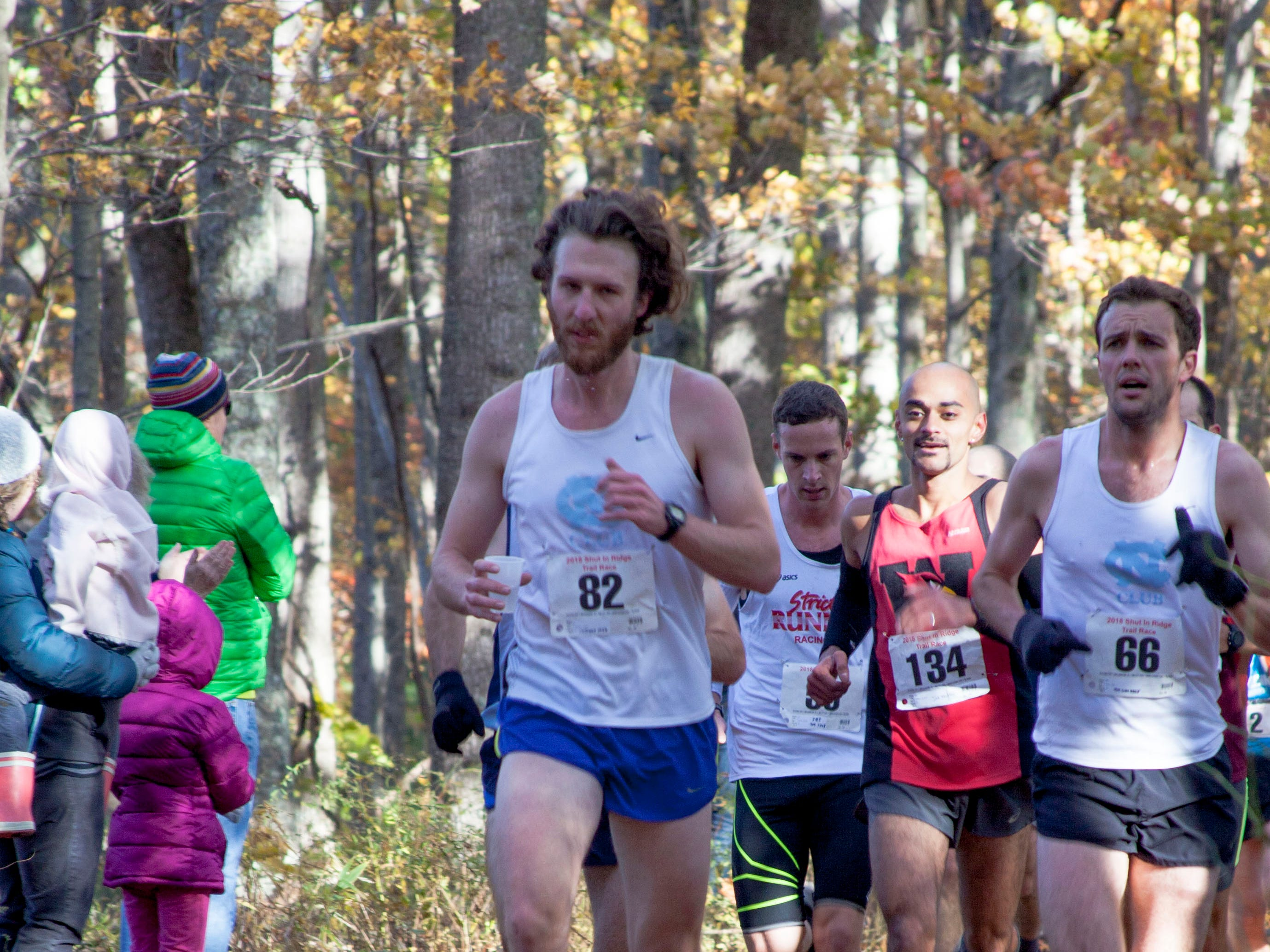 "The Shut-In Ridge Trail Race for 2018 took place Saturday, Nov. 3. The race along the Blue Ridge Parkway began at the North Carolina Arboretum and ended at Mount Pisgah. The 17.8-mile route is touted as ""one of Asheville's most iconic and grueling trails."" Learn more at shutintrailrace.com."