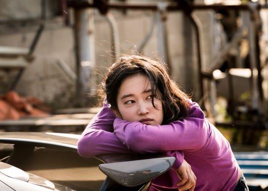 "Jong-seo Jeon stars in ""Burning."""