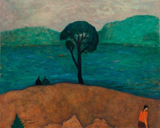 "Gershon Benjamin, ""Near the River,"" (c. 1957) oil on canvas, 29"" x 36"""
