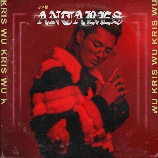 """""""Antares"""" by Kris Wu"""