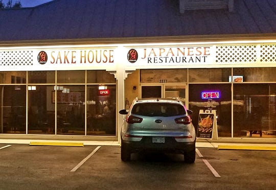 Sake House Japanese Restaurant is at 2277 S.W. Martin Hwy. in Palm City.