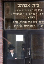 The front entrance of Yeshiva Talpiot on College Road in Ramapo.  The Journal News file photo The front entrance of Yeshiva Talpiot on College Road in Ramapo in March 2016