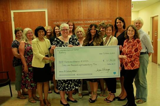 (Back row, left to right)Lynn Coates,Liz Hendricks,Linda Canulette,Dawn Hendricks,Suzanne Schwanda,Denise Guilloud,Pam Heitz; Christine Meny, director Home Health and Visiting Health and Supportive Services; and Andrea Becker. (Front row left to right)Remy Dixit;Margaret Doyle, director, Hunterdon Hospice; Amy Conover;Debbie Dalley, development associate, Hunterdon Healthcare Foundation; and Joyce Hervey, Hunterdon Medical Center Auxiliary president.