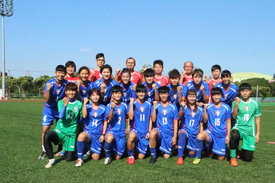Team Chinese Taipei
