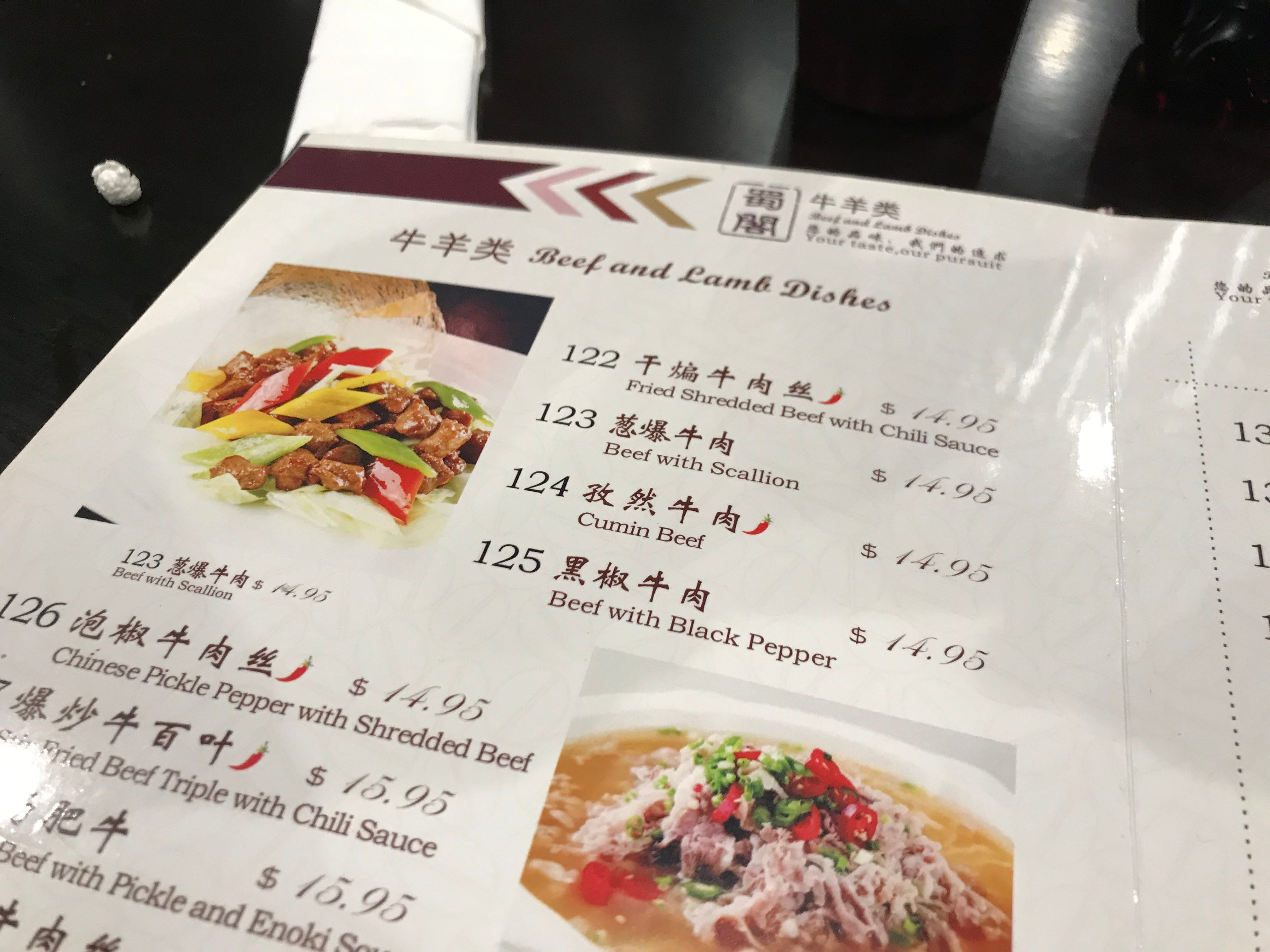 Shu Ge's menu is like a small book. The waitress suggested we order entrees from the last page, which are more commonly ordered. We opted for order other dinners. Be warned, though, the meals look nothing like the photographs inside the menu.
