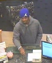 Brentwood police are trying to locate this man, who they say robbed a Pinnacle Bank branch on Thursday.