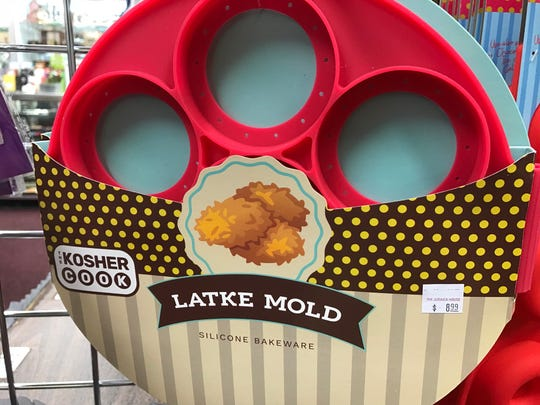 A latke mold. Hanukkah is a time for oil-based treats