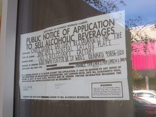 Alcohol Notice