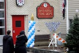 Chabad of the Rivertowns transformed Irvington into a Hanukkah village with activities for families Dec. 2, 2018 before the first evening of Hanukkah.