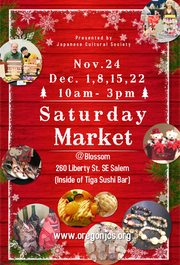 Blossom Japanese Holiday Market on Dec. 8, 15 and 22.