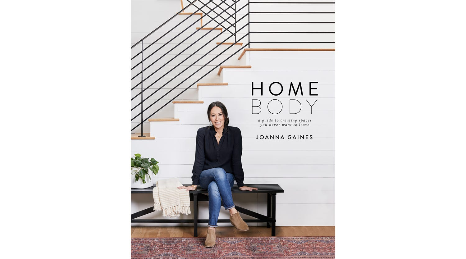 Homebody, by Joanna Gaines