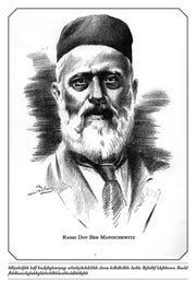 Drawing of Dov Behr Manischewitz, founder of the manischewitz Company in Cincinnati