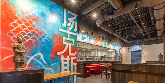 The mural at the new P.F. Chang's in Yonkers.