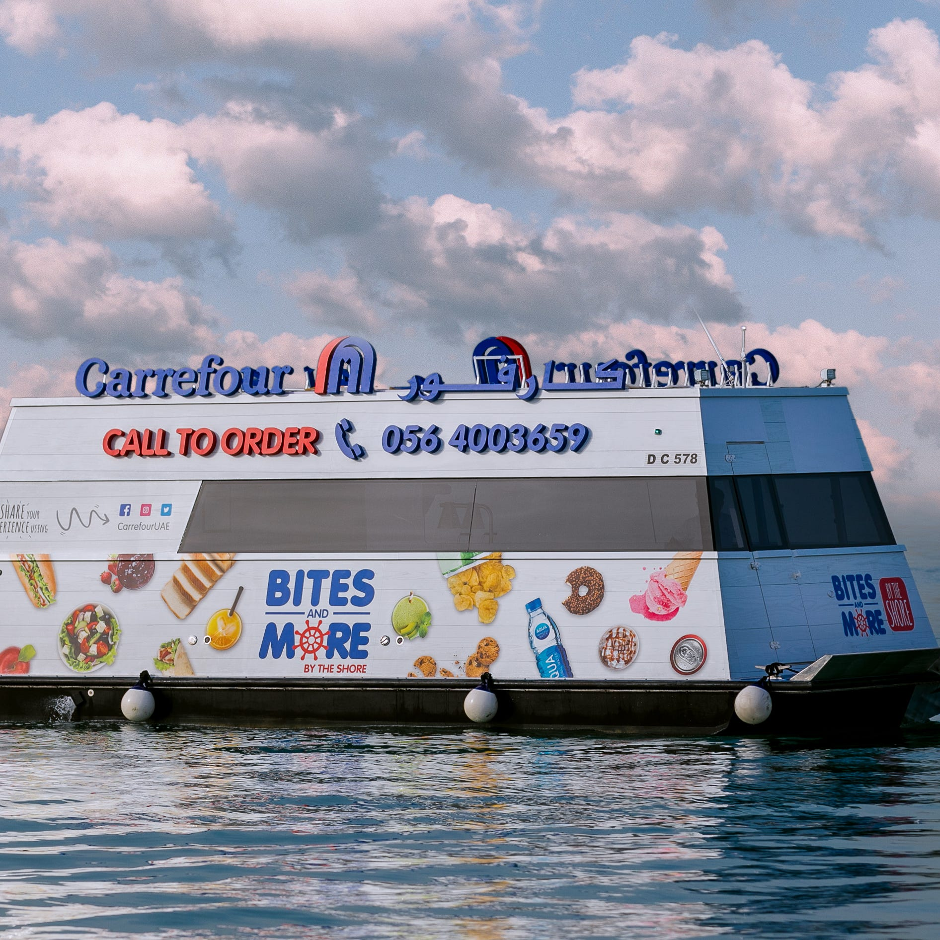 Carrefour Bites and More by the Shore sits in the Dubai waters ready for business
