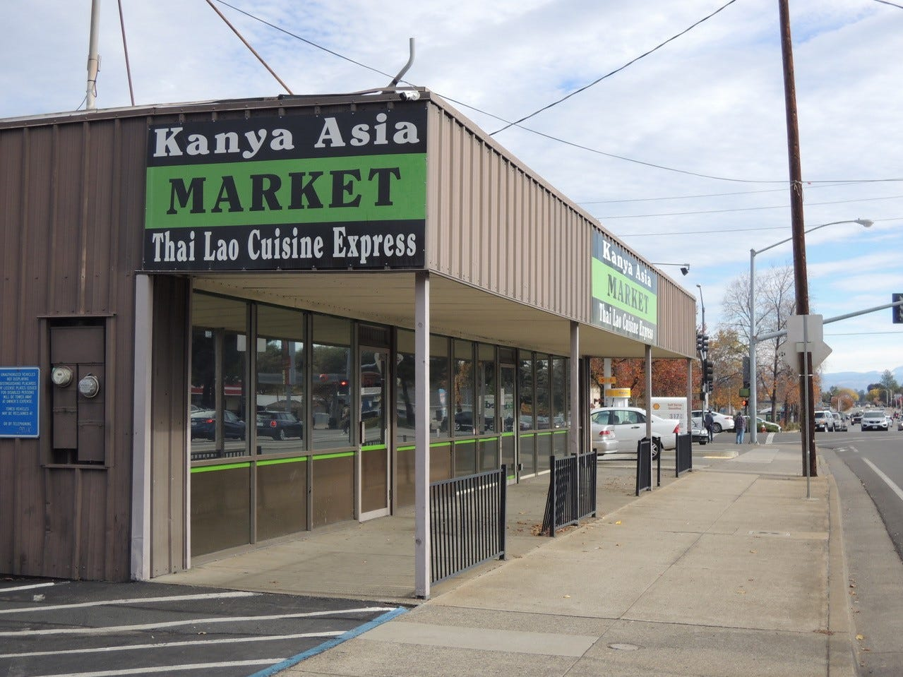 The entrance to Kanya Asia Market on Hartnell Avenue in Redding is in the back of the building.