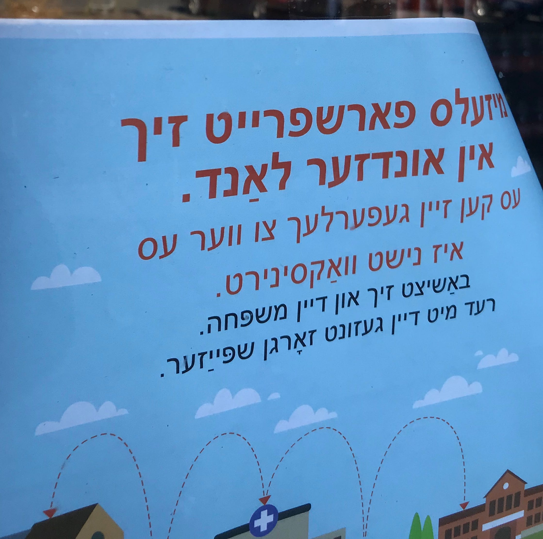 As Passover approaches, Jewish leaders warn that measles outbreak feeds anti-Semitism