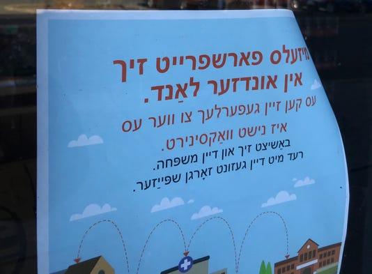 Compare Yiddish