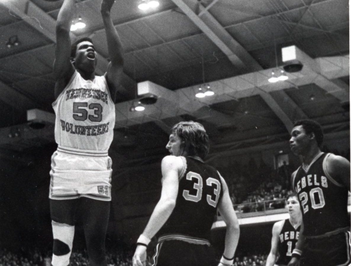 Bernard King, left, 1977