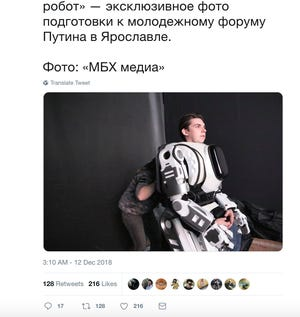 """A """"high-tech robot"""" praised on Russian TV was actually a man in wearing a costume."""