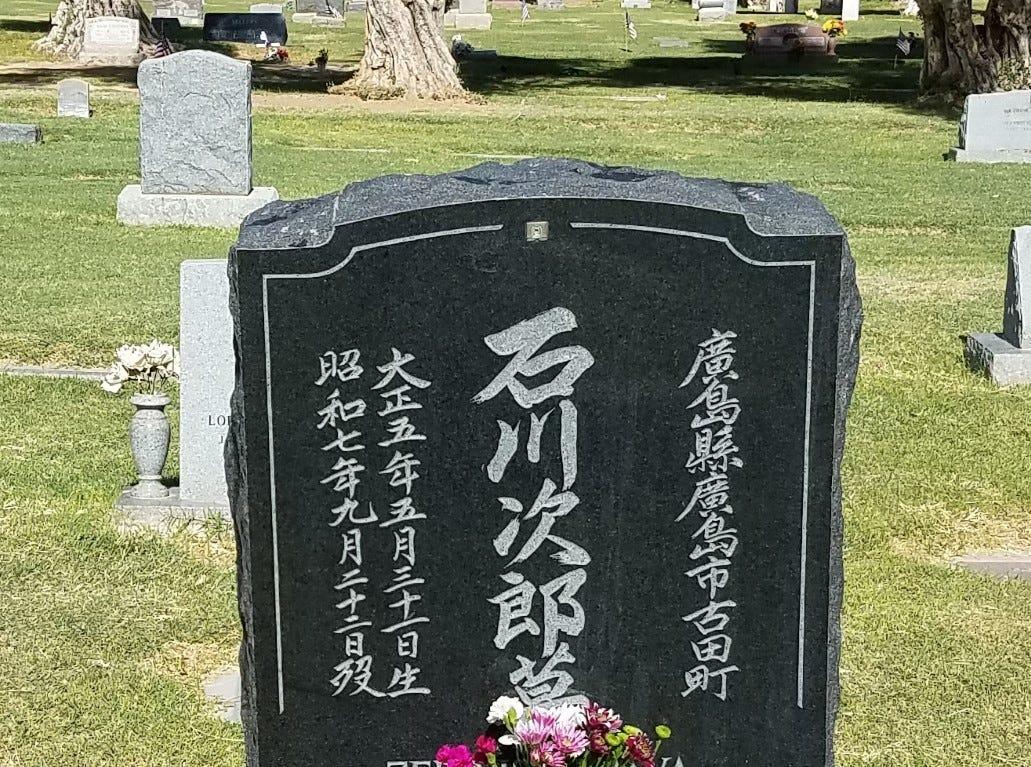 Zedo Ishikawa's gravestone.