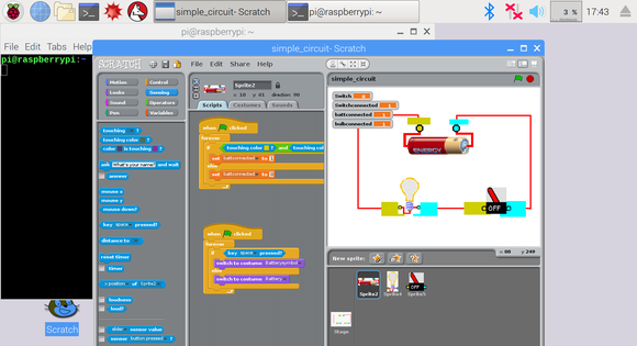 The circuit program you can code with the Boolean Box.