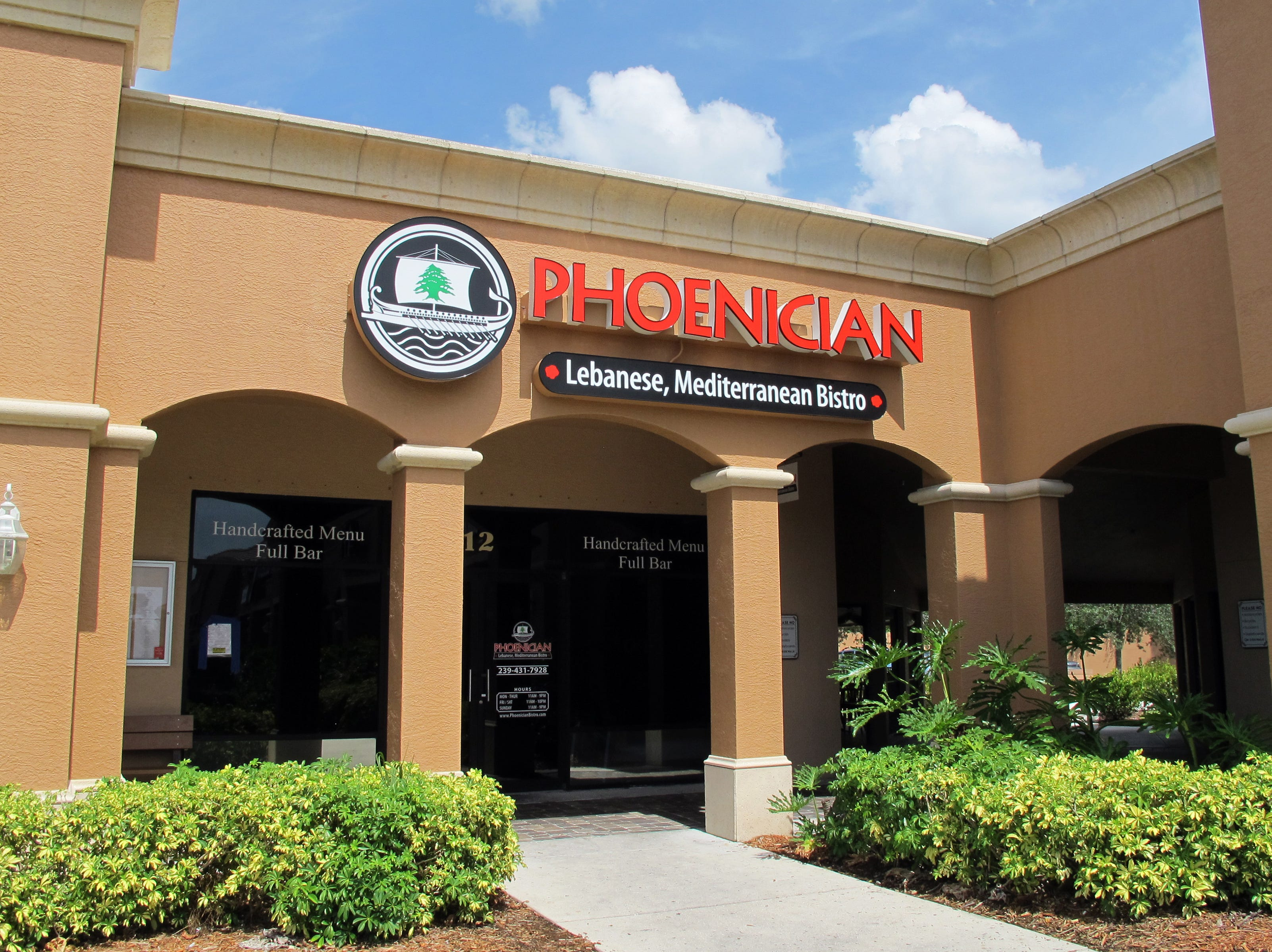 Phoenician Lebanese Bistro opened in April 2018 in the corner of Uptown Center on Immokalee Road in North Naples.