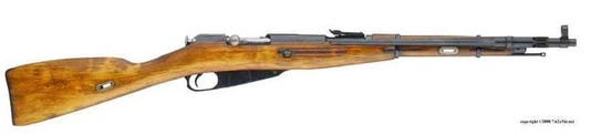 Mosin Nagant M44 Carbine Rifle For Crime Stoppers