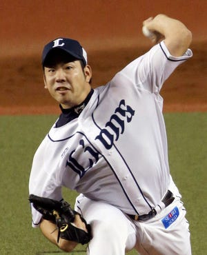 The Seattle Mariners on Wednesday officially announced the signing of Yusei Kikuchi, formerly of the Seibu Lions in Japan.
