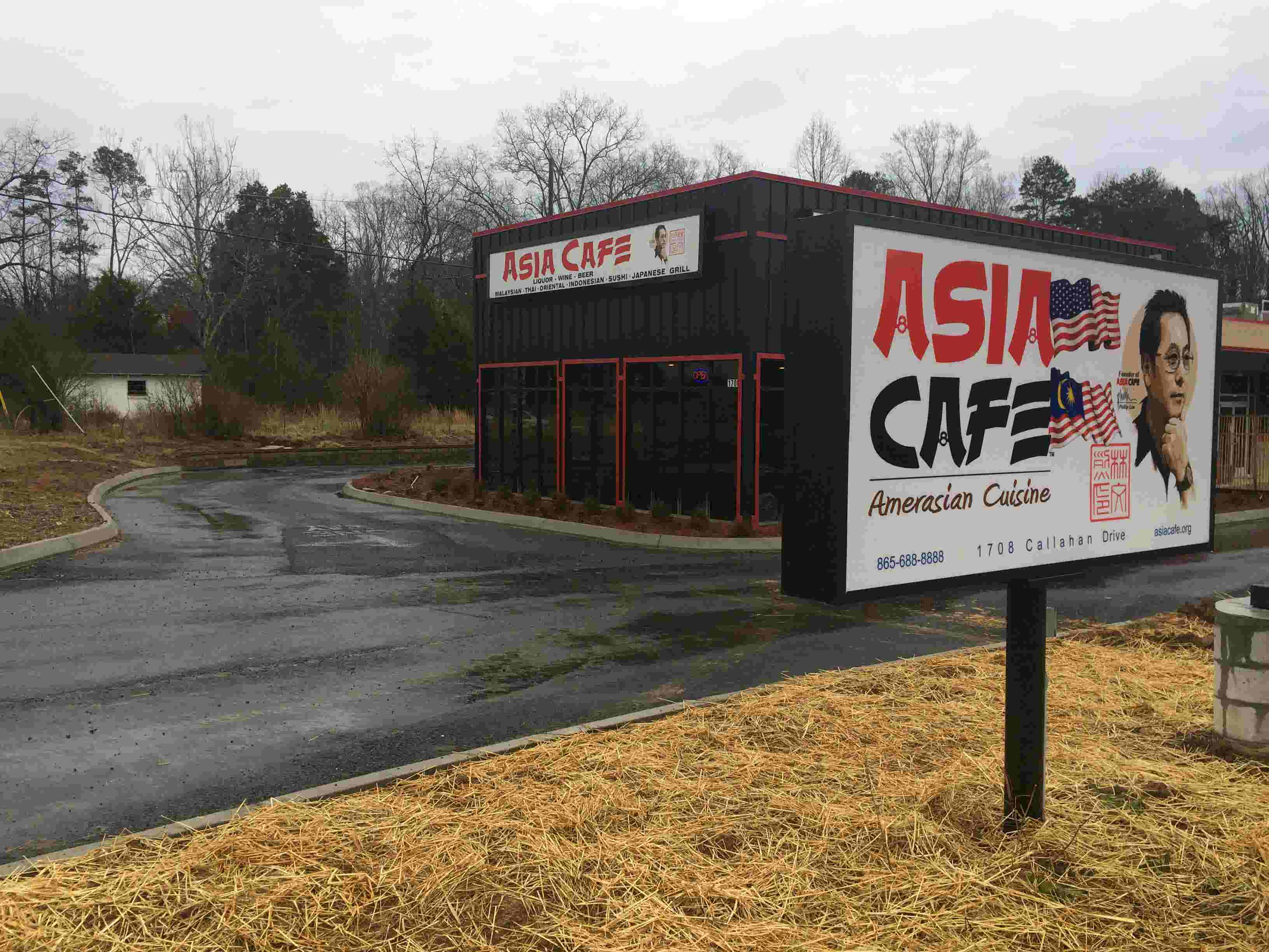 Asia Cafe Moves Plugs Into The Power Of Powell