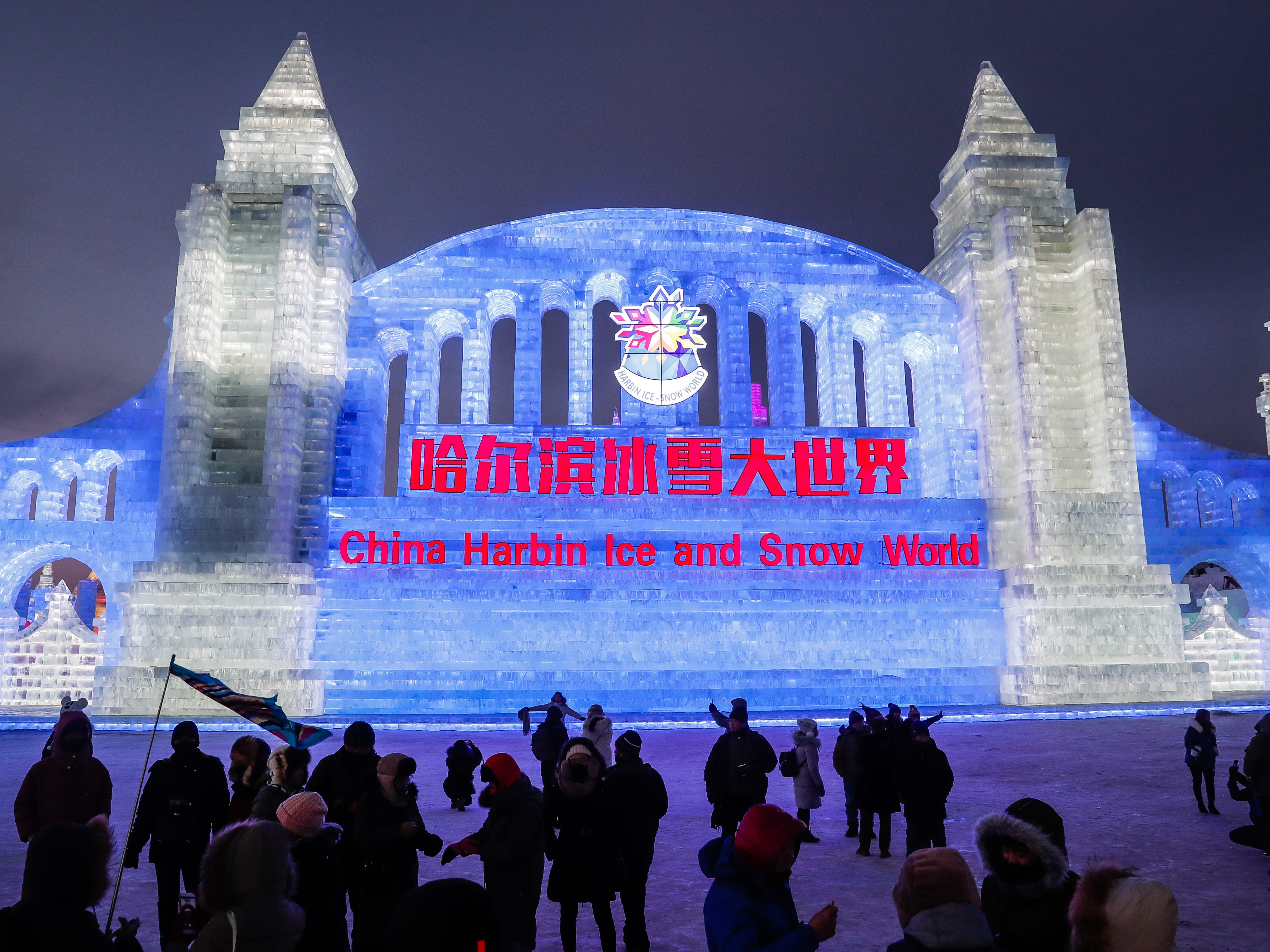 The annual Harbin International Ice and Snow Sculpture Festival, in Harbin, China.
