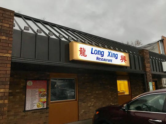Long Xing Restaurant in Iowa City is shown on Jan. 7, 2019.
