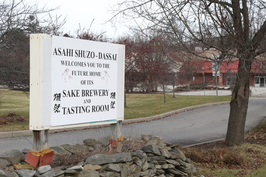 The future home of Asahi Shuzo-Dassai Sake Brewery in Hyde Park on January 4, 2019.