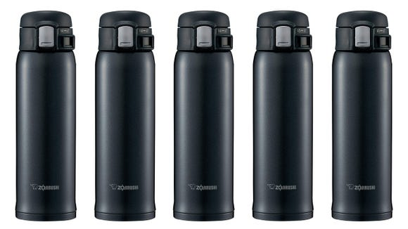 This is the best price on the best travel mug. What are you waiting for?