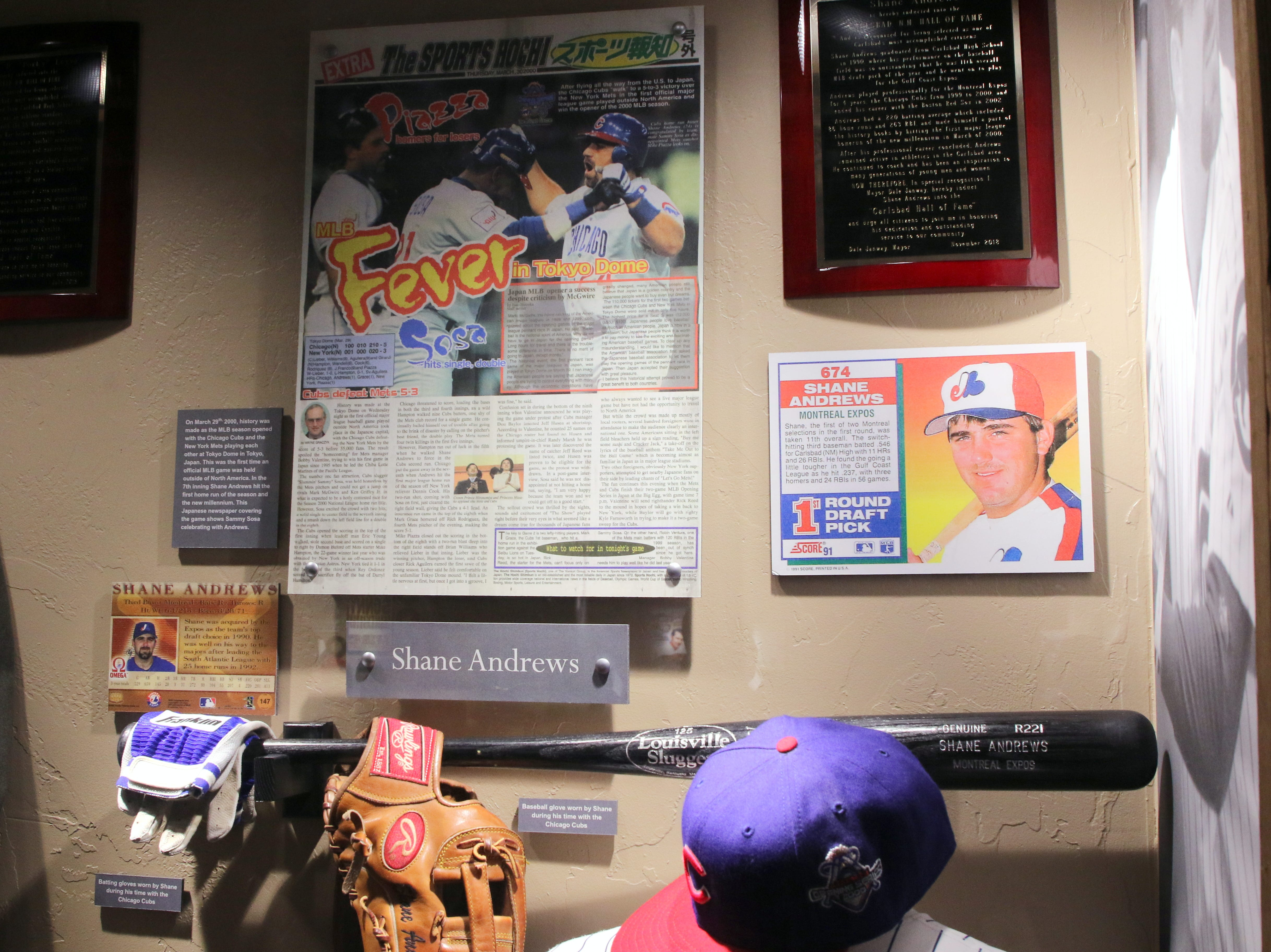 Shane Andrews memorabilia during Friday's Carlsbad Hall of Fame Induction.