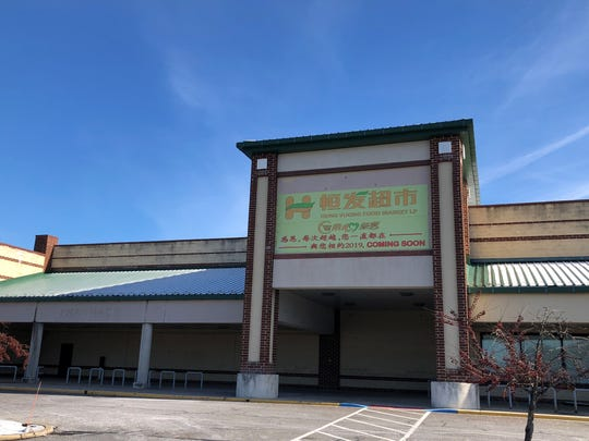 The sign for the Hung Vuong market offered hope to tenants awaiting an anchor store  at the  former ShopRite site at Haddonfield-Berlin and Brace roads.