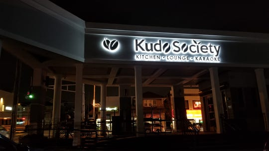 The Kudo Society will feature five karaoke booths and a live stage.