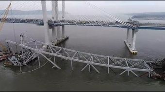 A look at the Tappan Zee Bridge nestled into the Hudson River after its supports were knocked out from under it with explosives Wednesday Jan. 16, 2019
