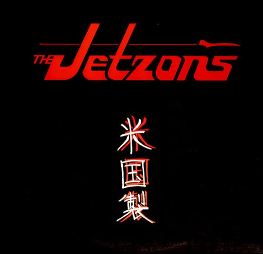 Jetzons album art