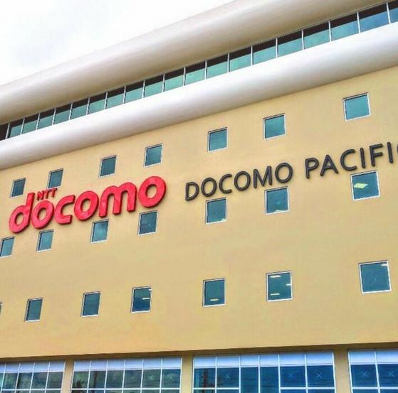 Docomo Pacific announces it has entered satellite teleport business