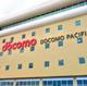 Docomo Pacific headquarters in Tamuning