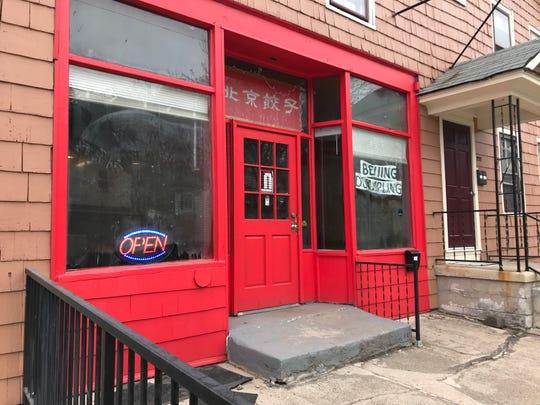 Beijing Dumpling, located on 1217 Vestal Avenue in Binghamton, serves traditional Chinese food.