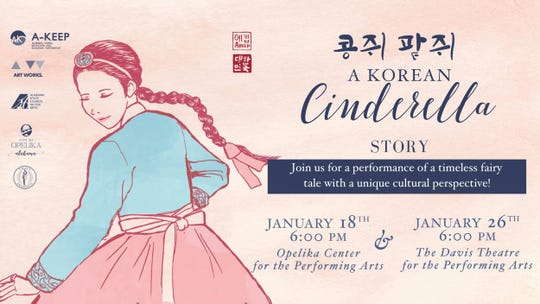 A Korean Cinderella Story will be presented Saturday and Monday at Troy University's Davis Theatre.