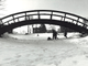 From 1982: Kids play under the arched bridge on the Central College campus in Pella.