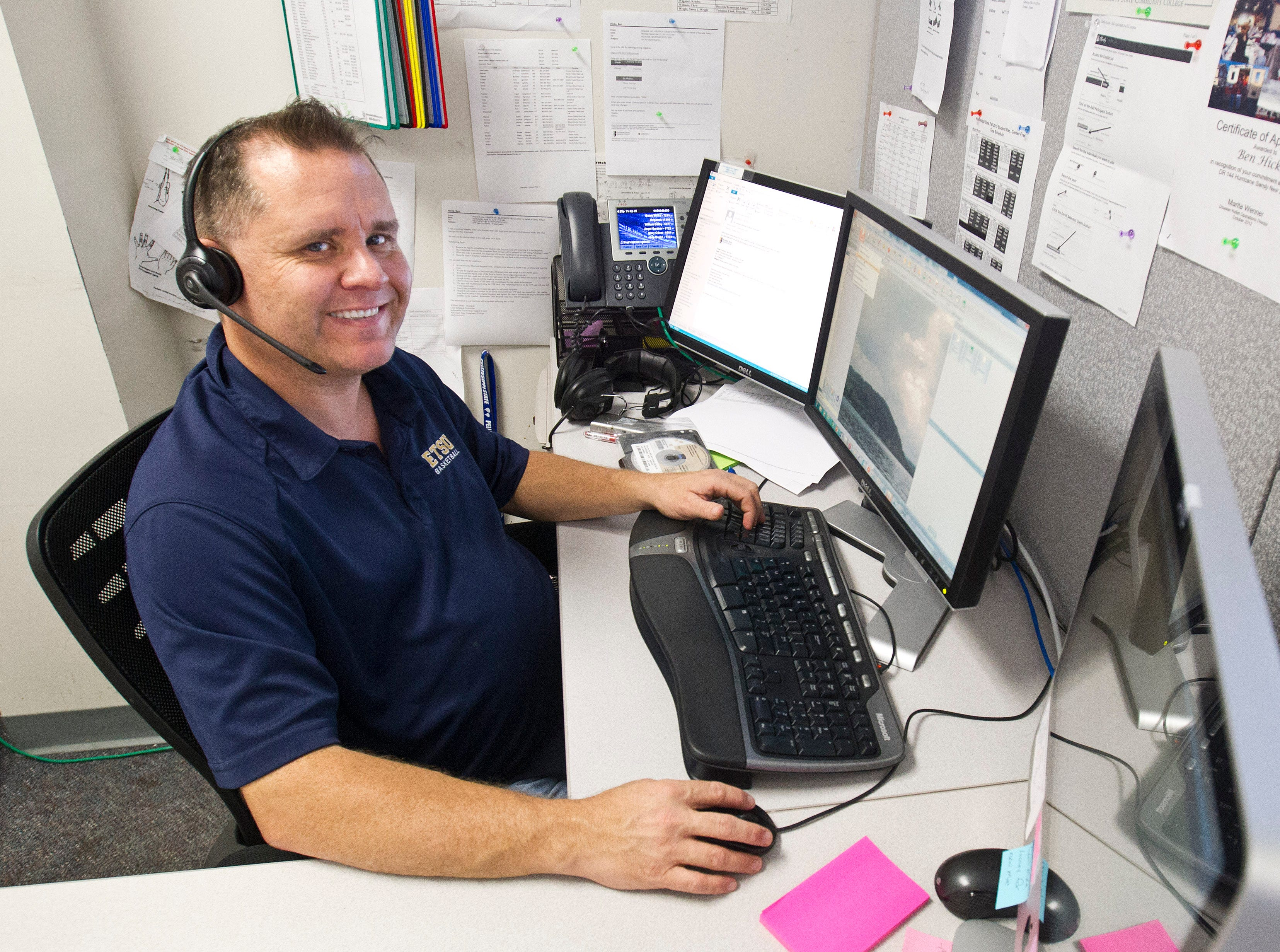 Benny Hicks works in the online support department at Pellissippi State Community College.