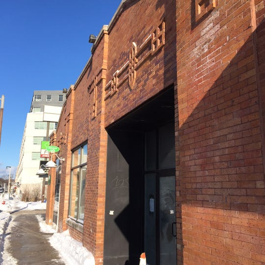 Waterford Wine & Spirits plans to move from 1327 E. Brady St. to this site at 2120 N. Farwell Ave. The shop's owner says the new larger quarters will accommodate a tasting room and more wines, plus offer parking.