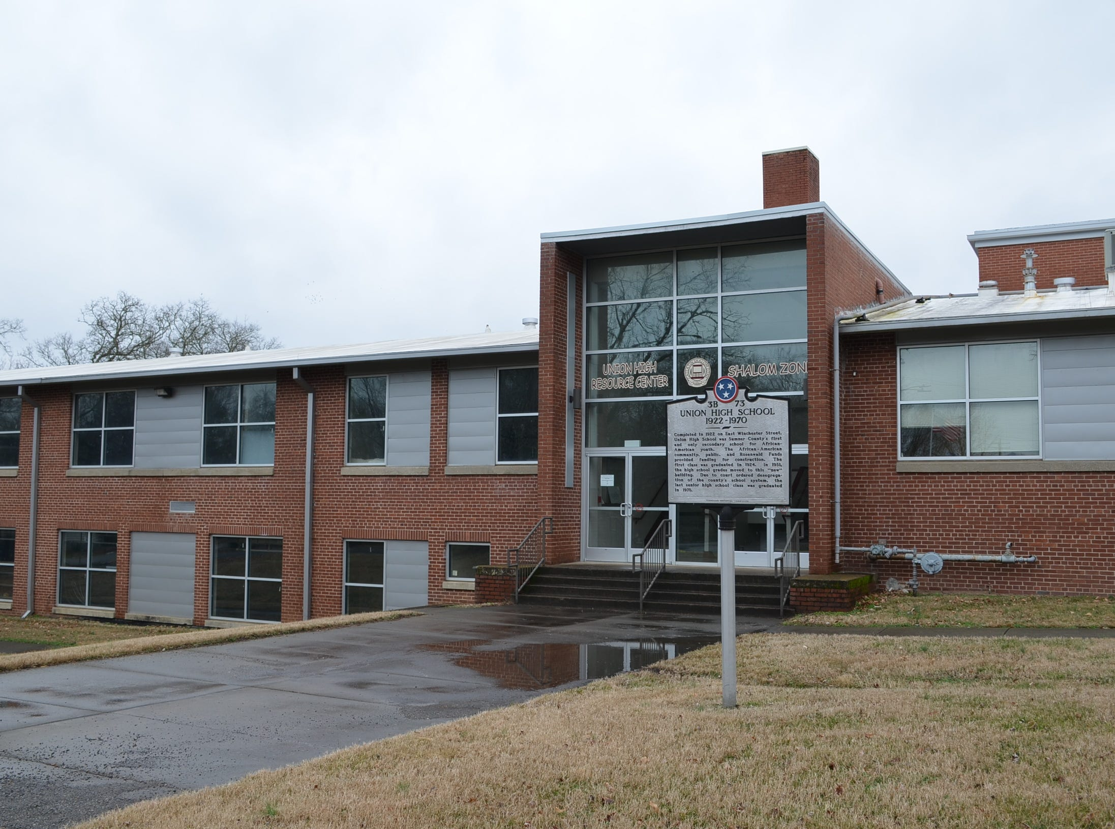The space that was once Union High School is now home to Gallatin Shalom Zone, Mid-Cumberland Community Action Agency and other organizations.