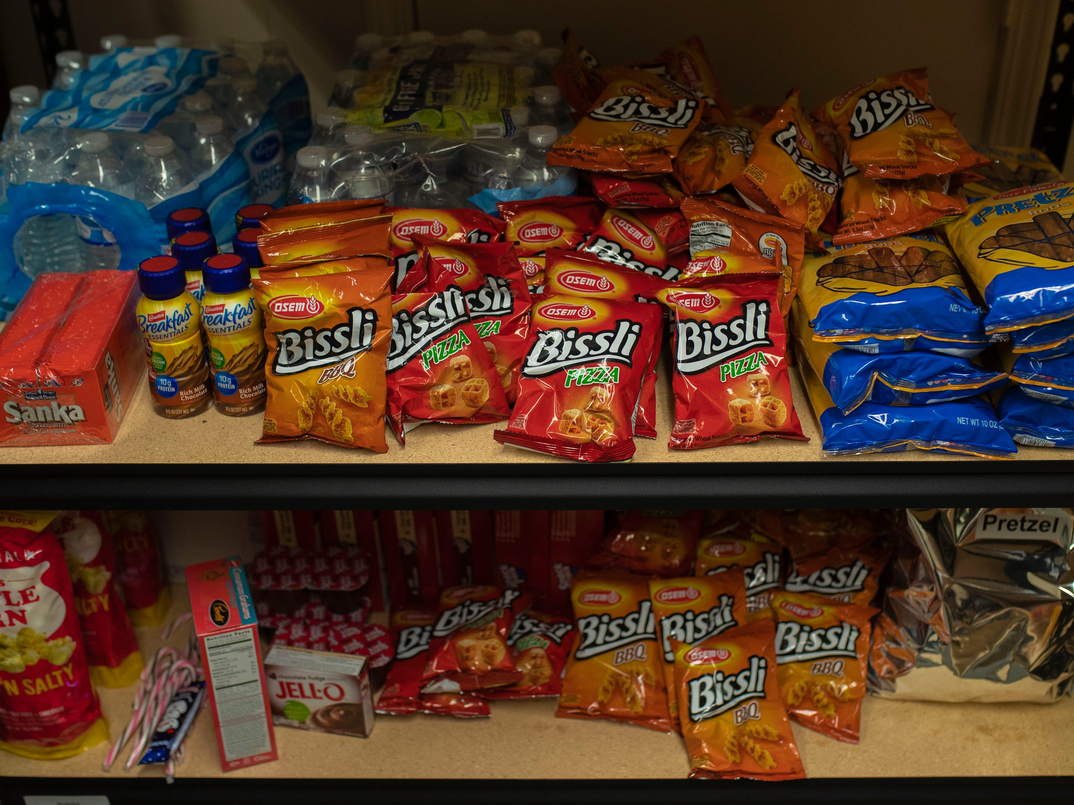 Food items picked up at the Dare to Care food bank sit in Bellarmine's food pantry. The food pantry at Bellarmine is open to any students that may benefit from access to extra snacks and meals. Feb. 4, 2019
