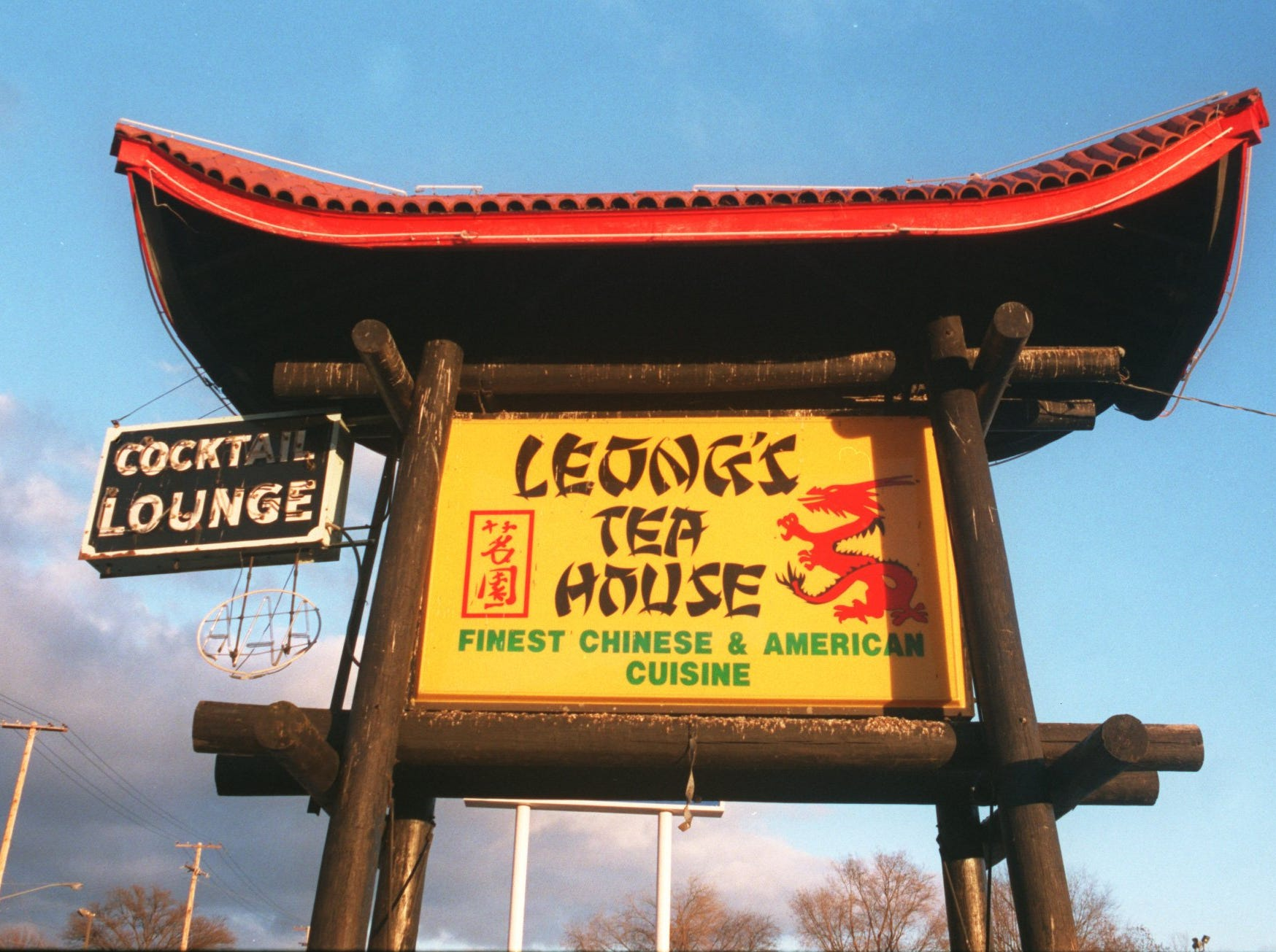 While the original Leong's Tea House is long gone, it lives on in spirit at Leong's Asian Diner. The original Leong's opened in 1963 on West Sunshine Street and closed in 1997.