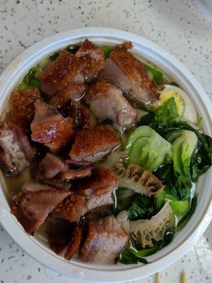 Ramen with roast pork and tripe.