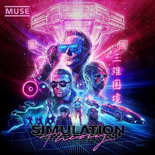 "Muse ""Simulation Theory"" album art"